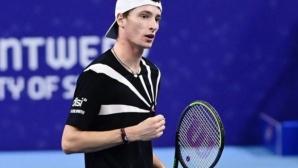 Юго Юмбер влезе в основната схема на Sofia Open 2020 след отпадането на Фонини