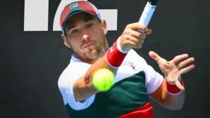 Дутзи, който стъпи на тенис върха с екипа на родината си