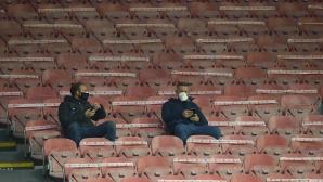 Клубовете да бъдат освободени от данъци, иска италианската федерация