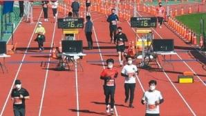 В Сеул измислиха как да бягат маратон при спазени противоепидемични мерки
