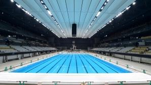 Откриха плувния олимпийски център в Токио