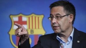 Срещата на Борда на Барса приключи, Бартомеу реши, че няма да подава оставка