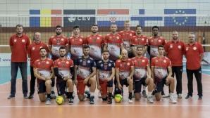 Отново отлагат турнир във волейболната Шампионска лига