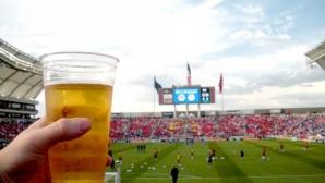 Руското правителство ще гласува през ноември за връщането на алкохола по стадионите