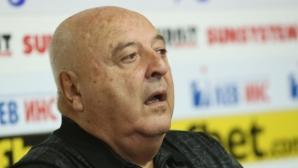 Венци Стефанов: Станах основен спонсор на РЗИ! Страх ме е само от грозни жени