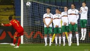 България уговори любопитна контрола - никога не сме играли срещу този отбор