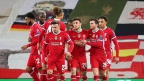 Ливърпул пребори Мидтиланд с исторически гол и дузпа, но проблемите все повече затискат Клоп (видео)