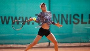 Евтимова отпадна в първия кръг на турнир в Тунис