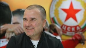 Цветомир Найденов: Ако спрат и първенството, ще играем в ЛЕ