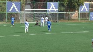Юношите на Левски стигнаха 1/4-финал за Купата на БФС