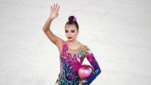 Дина Аверина съжалява за отказа на българските гимнастички