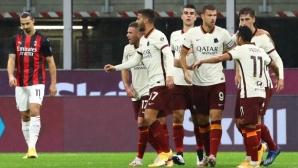 Рома с 9 резерви срещу ЦСКА-София, играч на Реал Мадрид повежда атаката