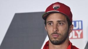 Довициозо е започнал преговори с Yamaha за мястото на Лоренцо