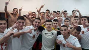 """Юношески национал класира """"белите"""" на 1/4-финал"""