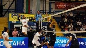 Монтана - Марек става телевизионния мач от първия кръг на Суперлигата