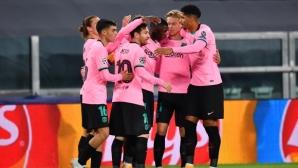 Ювентус 0:1 Барселона, Дембеле бележи