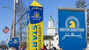 Маратонът на Бостън през 2021 година е отложен за есента