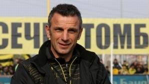 Петър Пенчев ще води Ботев (Пд) до края на сезона