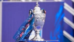 Купата на Франция по футбол се прекратява до 1 декември