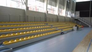 РЗИ - Перник иска спиране на всички спортни мероприятия на закрито
