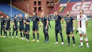 Най-пострадалият от COVID-19 клуб в Италия обяви радостна новина