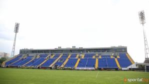 Новият спонсор на Левски ще прави и стадиона
