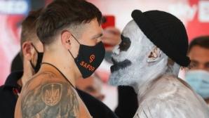 Чисора се маскира за Хелоуин на кантара с Усик (видео)