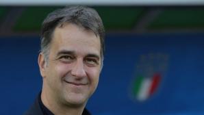 Вицепрезидентът на УЕФА подаде оставка