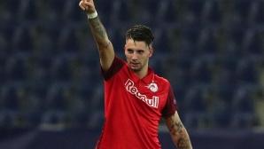 Арсенал следи унгарски талант от РБ Залцбург