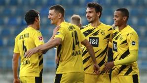 Неочакван голмайстор осигури равен старт на Дортмунд срещу Байерн (видео)