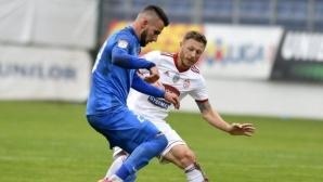 Чунчуков вкара след асистенция на Пашов при победа в Румъния (видео)