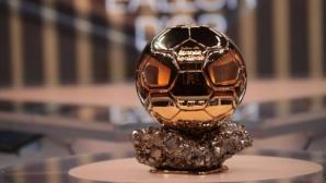 """""""Франс Футбол"""" отива в историята, каква ще е съдбата на """"Златната топка""""?"""