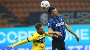 Интер издрапа до домакинско реми срещу Парма (видео)