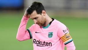 Барса продължи да страда в Ла Лига (видео)