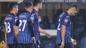 Аталанта без четирима титуляри срещу Интер