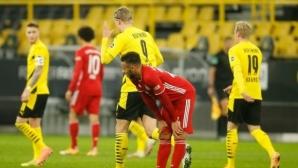 14 клуба в Германия се събират, за да бистрят бъдещето на футбола