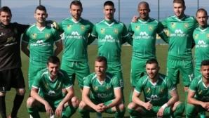 БФС наложи рядко срещано наказание след мачовете за купата на България