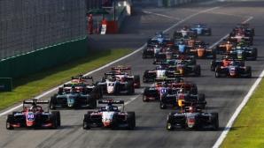 Обявиха календарите на Ф2 и Ф3 за 2021 година