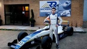 Българин ще кара в Британската Формула 4 догодина