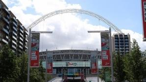 Великобритания иска Евро 2020 само за себе си, вече преговаря с УЕФА
