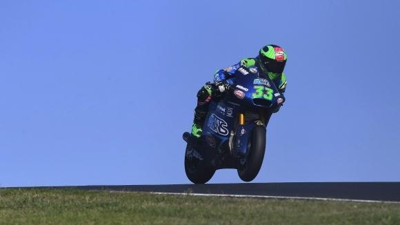 Бастианини е новият шампион в Moto2