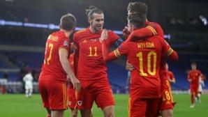 Уелс спечели групата на България и се изкачи при най-добрите (видео)