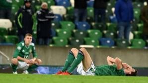 Северна Ирландия изпадна в дивизия С заради… служебна победа на Румъния