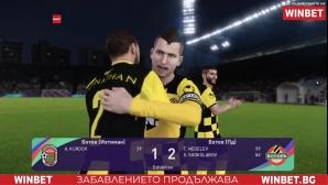 Неделев и Шоколаров донесоха победата на Ботев в WINBET е-футбол лига