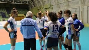 Карантина отлага два мача на ДСК Варна при жените