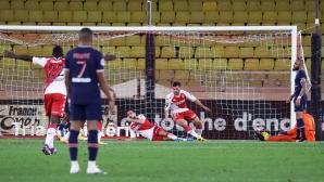 Монако обърна Пари Сен Жермен от 0:2 до 3:2 (видео)