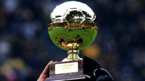 Холанд печели наградата Golden Boy