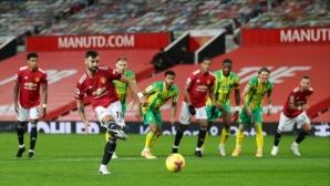 """Преизпълнена дузпа донесе първа победа на """"Олд Трафорд"""" за Манчестър Юнайтед"""