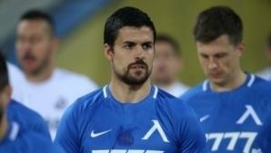 ФИФА подхвана трансфер на Левски