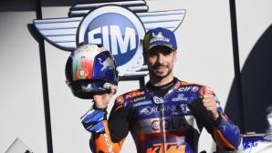 Оливейра завърши с победа сезон 2020 в MotoGP